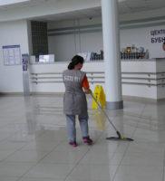 <span class='f'> Спортивный центр «Динамо»</span>